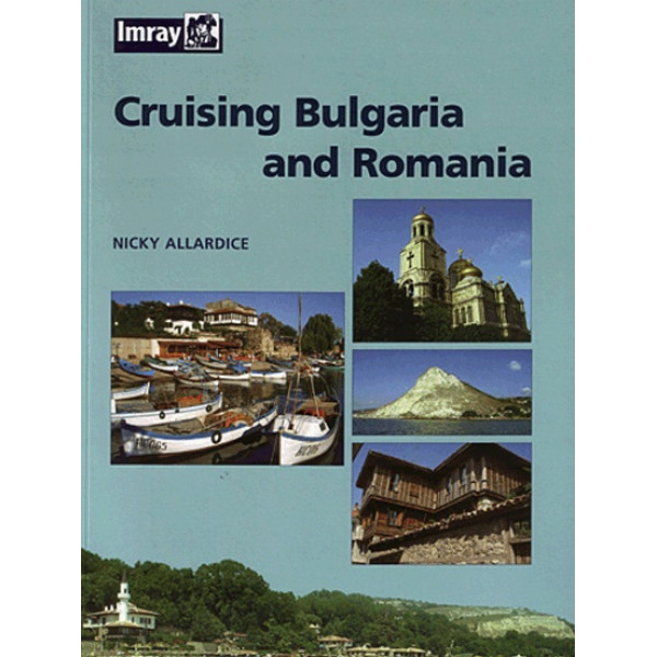Пътеводител България и Румъния