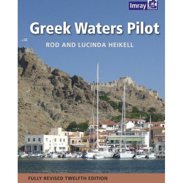Алманах за гръцките пристанища